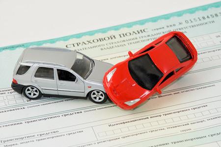страхование автомобиля по осаго