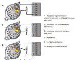Реле зарядки ваз 2106 как проверить – Зарядка ВАЗ 2106: Реле, Как проверить, Подключение