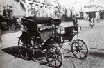 Автомобиль фрезе и яковлева – Автомобиль Фрезе и Яковлева — первый Российский серийный автомобиль