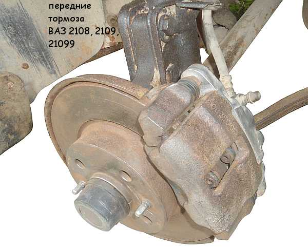 ремонт передних тормозов ваз 2106